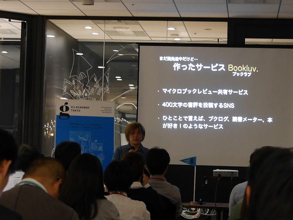 GGA_fujikura.JPG