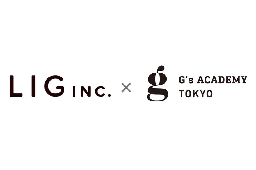 LIG_Gs.jpg