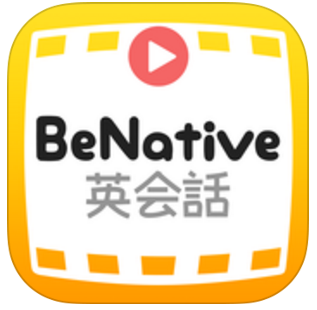 benative.png