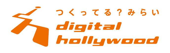 dh_logo.jpg