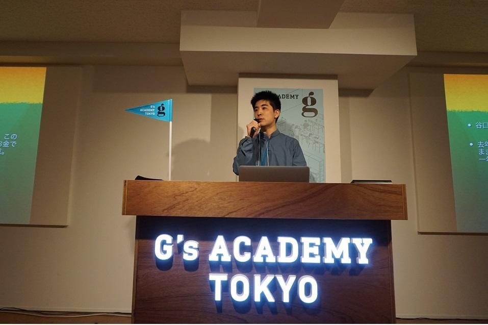 ③7番)谷口さん.JPG