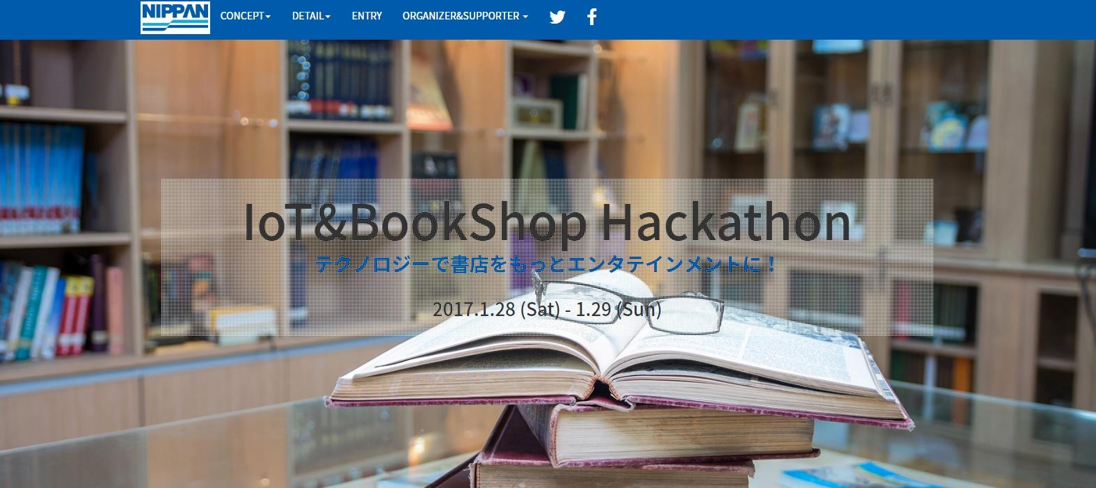 IoTbookshop.jpg
