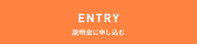 entry_btn.png