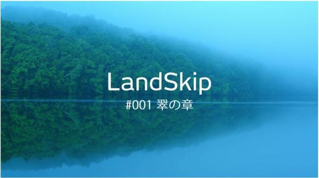 landskip#1.jpg