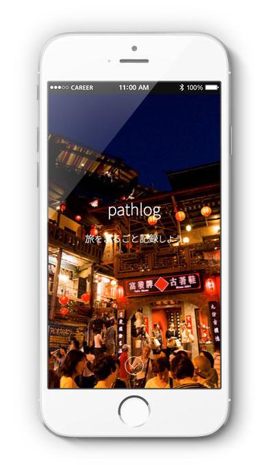 pathlogs.jpg